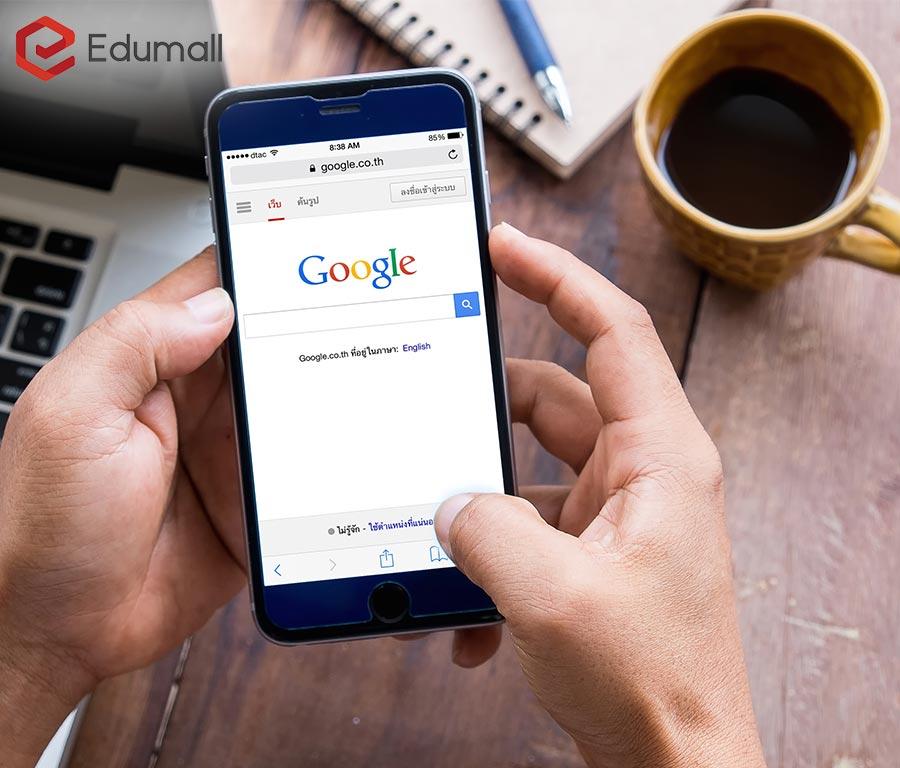khóa học online marketing tp hcm, marketing content là gì, bán hàng online hiệu quả